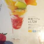 78858805 - メニュー