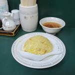 78859604 - 玉子炒飯 小盛り&中華スープ