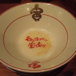 熟成細麺 宝屋 - 完食、そしてスープも完飲
