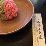 Torayakaryou - 御好春景色(おこのみはるげしき)玉露で(1250円)(2018.01現在)