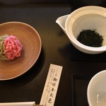 Torayakaryou - きんとんの風合に初春を慶びます