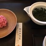 Torayakaryou - 温めのお湯を注ぎます
