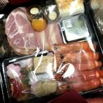 和食レストランとんでん - 料理写真:1の段