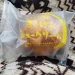 北鯖江パーキングエリア 上り - 料理写真: