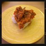 かっぱ寿司 - ぶりのトリッパ