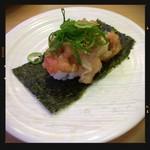 かっぱ寿司 - りゅうきゅう包み