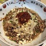 博多担々麺 とり田 - 汁なし担々麺890円