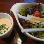 sanji - サラダとスープ