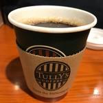 タリーズコーヒー - 本日の珈琲