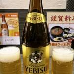 まるや本店 - 「サッポロエビス瓶ビール」(720円)