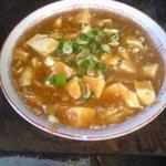 さぶやん - 麻婆豆腐定食