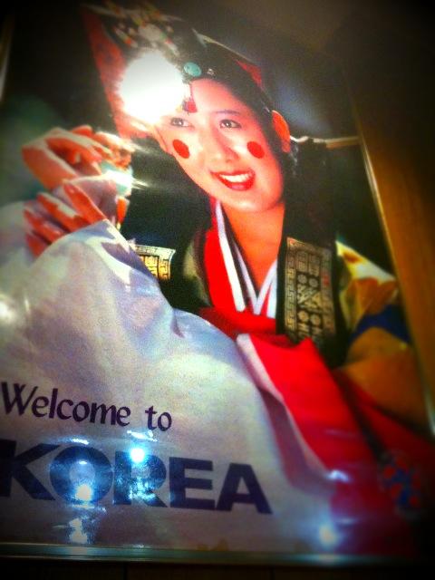 韓国家庭料理・焼肉ソナム
