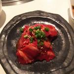 焼肉 六区 - ハラミ