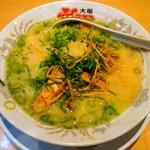 ふくちぁんラーメン - どっさりネギ きざみチャーシュー麺