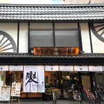 前田珈琲 - 外観