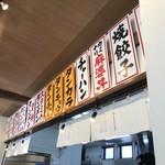 茨城タンメン カミナリ - 店内