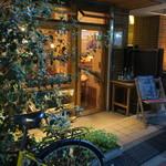 地球を旅するCAFE - グリーンが映えるウッド使いのカフェ2
