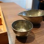 豆まる - 蔵乃京寿楽 京都/純米酒 片口