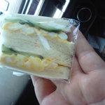 7888624 - 105円で食べられるサンドウィッチ
