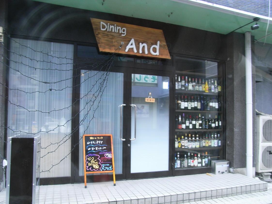 DiningAnd