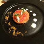 ホテルそよかぜ - 料理写真:サーモンとクスクスの前菜