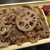 黒毛和牛 腰塚 精肉店 - 料理写真: