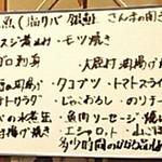 〆清 - 2017.11