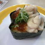 元気寿司 - 真鱈白子ぐんかん