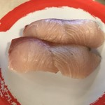 元気寿司 - 寒ブリ
