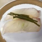 元気寿司 - 真鱈昆布〆
