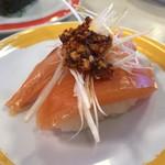 元気寿司 - サーモンネギラー油