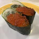元気寿司 - いくら