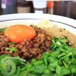 濃厚担々麺はなび - ツヤツヤのたまご
