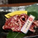 徳寿 - 厳選和牛サガリ