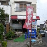 手打ちうどんほり川 - 2011-05-18