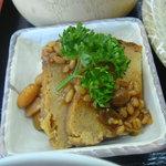 健康食工房 たかの - 雑穀や豆で作ったテリーヌ的もの