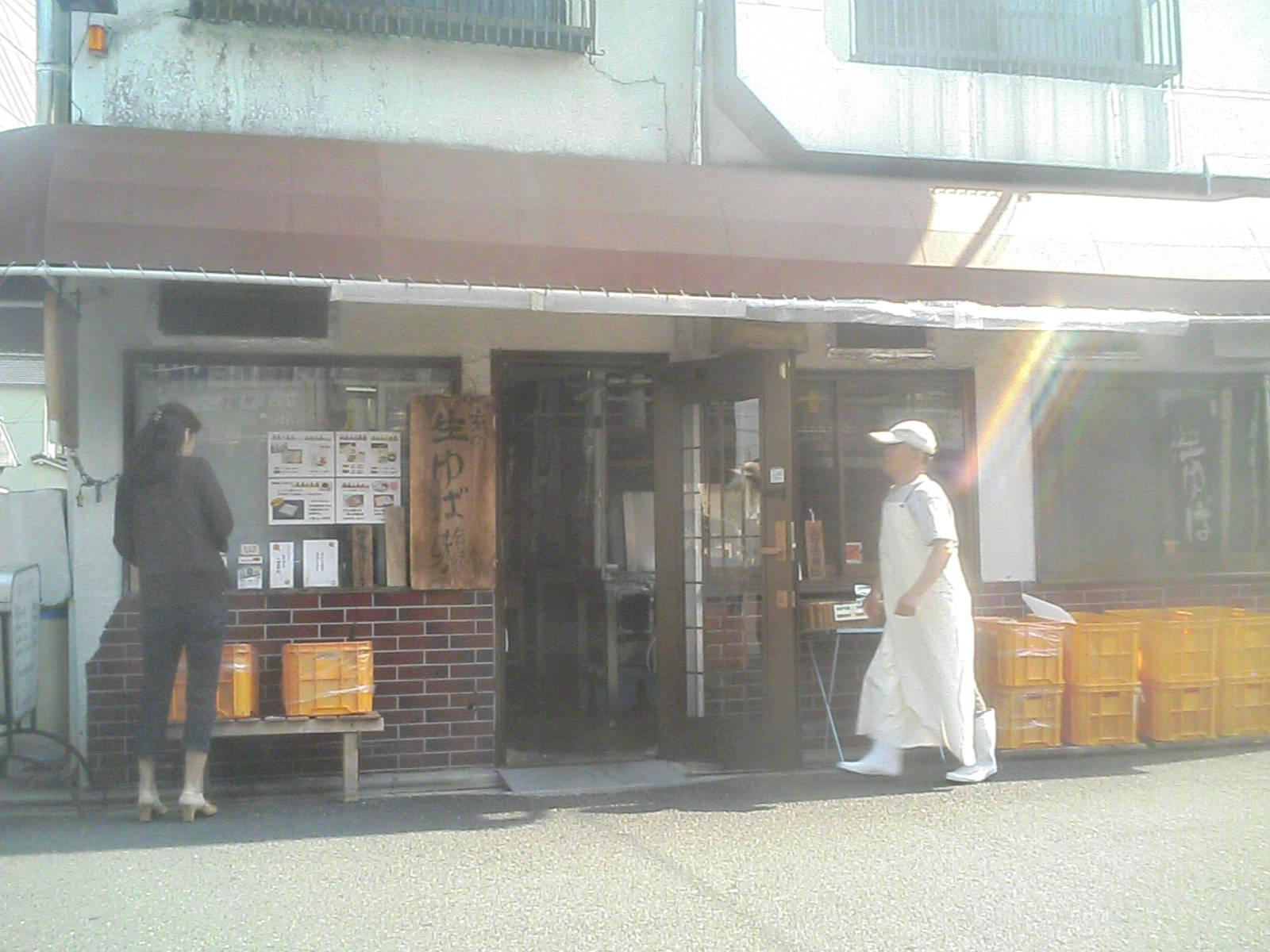 上田湯葉店