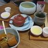 柳屋 十八卯茶屋 - 料理写真:茶葉200元、茶水代1人100元