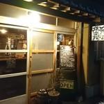 三ノ町倶楽部 -
