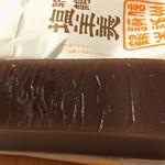 78893428 - 塩羊羹 紙袋(小)