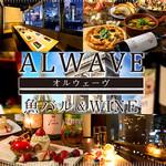 横浜 魚バル&wine オルウェーヴ - その他写真: