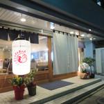 東京焼鳥と野菜巻きの店 Hayato to Hinata - 大衆的な焼鳥居酒屋が多い西新において、 ちょっとお洒落な焼鳥屋さんです。
