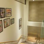 キーズ・カフェ - 階段