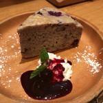 おぼんdeごはん - おからとブルーベリーのケーキ