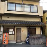 石川うどん - 店舗
