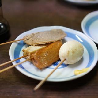 おにぎりのまるしま - 料理写真: