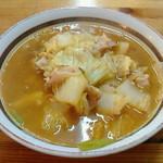麺 悟はん - スタミナらーめん(700円)