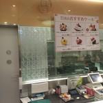 新宿高野 - お店雰囲気(外観)