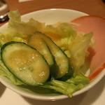 金澤ちとせ珈琲 - サラダ