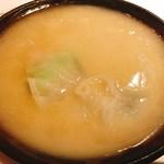 花梨 - ふかひれむなびれの姿煮(白湯スープ仕立て)